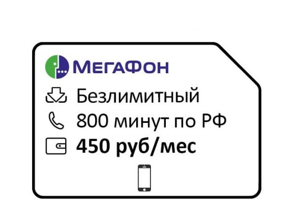 photo 2021 02 19 12 42 39