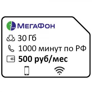 megafon. upravlyaj ekspert za 500 1000min