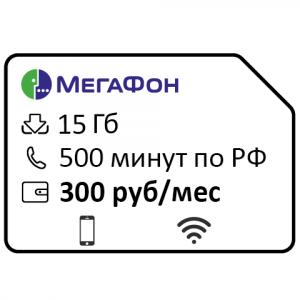 megafon. upravlyaj speczialist za 300 500min