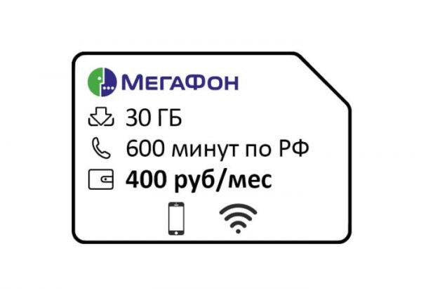 30600400