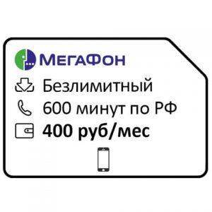 b600400